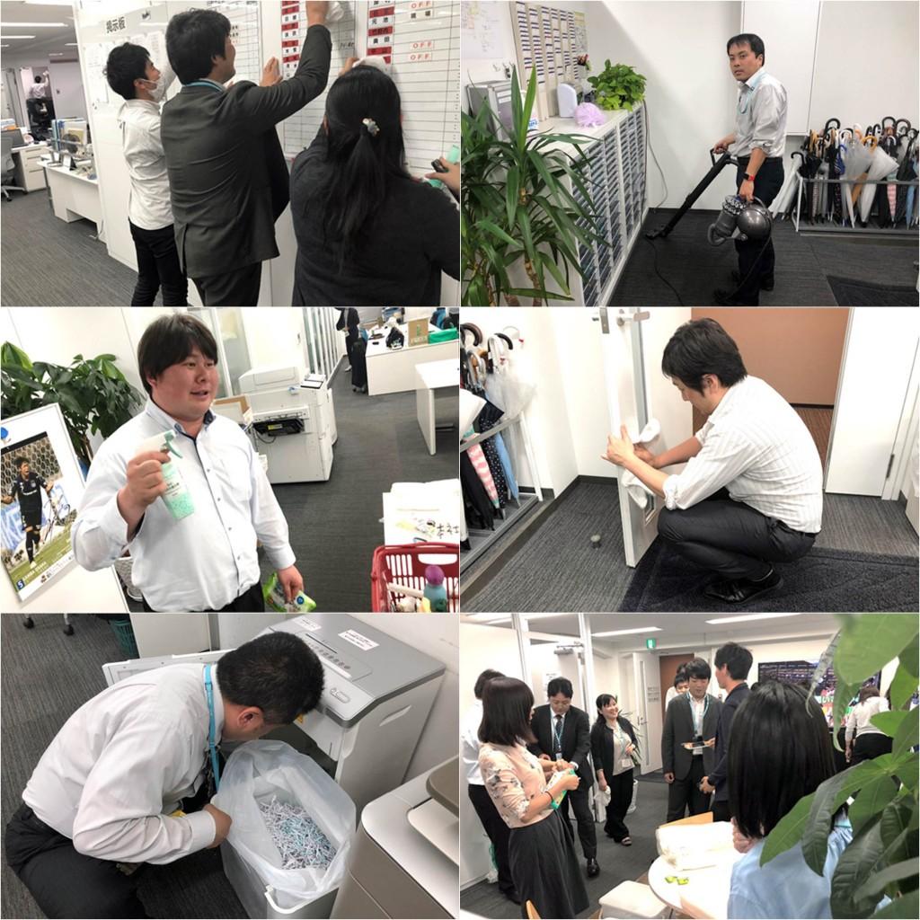 ブログ用eye大掃除 06-11