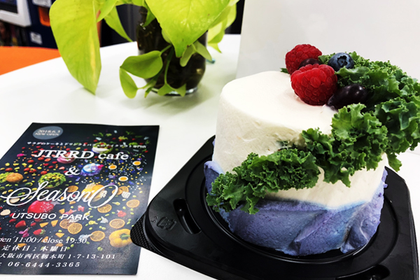 ブログ用eye新感覚ケーキ09