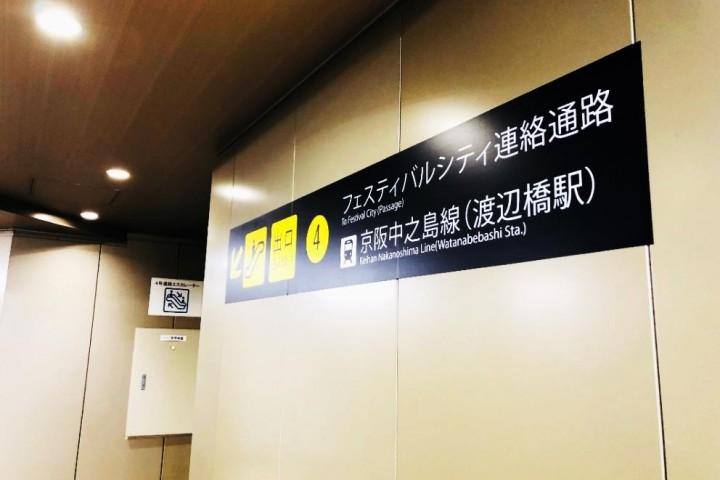 中之島① 00 表紙