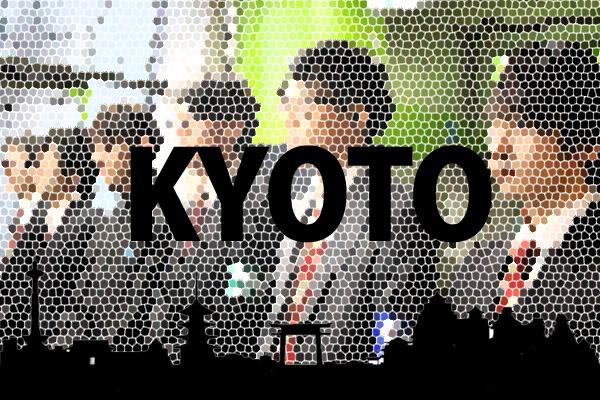 ブログeye京都表紙