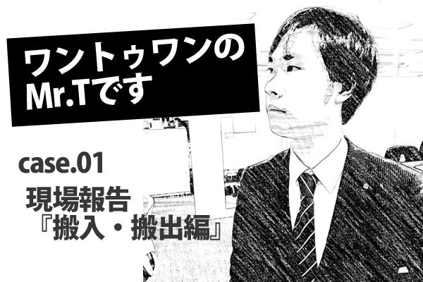 竹野内さん表紙