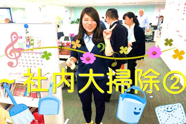ブログ用eye大掃除2 00表紙