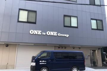 ONEtoONEグループ分所